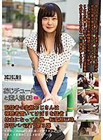 おじチューバーと素人娘03