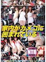 熱烈淫写NTR 家内がカメコに囲まれている NKKD-039画像