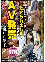 NKKD-135 This Time Uchi's Wife (36) Has Been Imprisoned By Part-time Bight You (20) … → Since It Is Awkward, Please Release As It Is