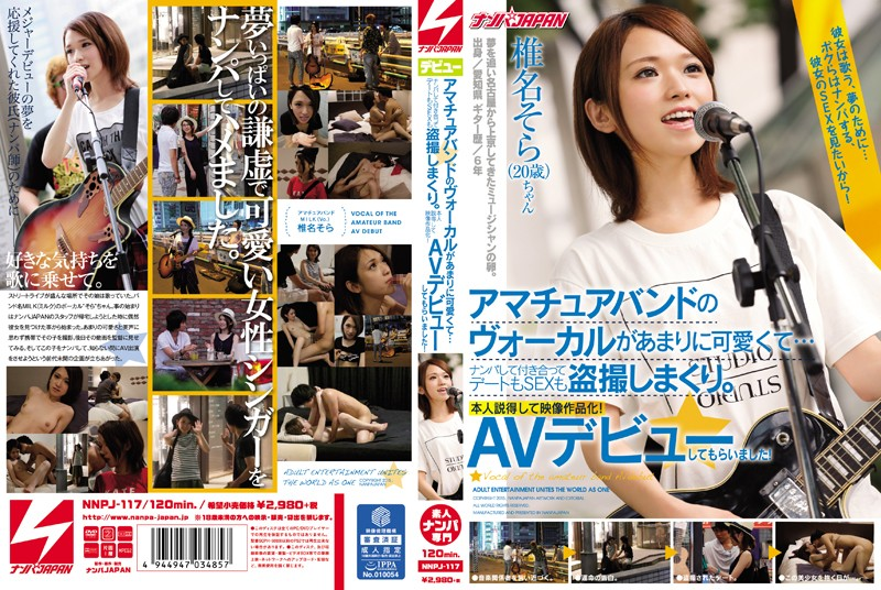 NNPJ-117 Dating Is Vocal Of Amateur Bands Dating To Too Cute ... Nampa Also Also Theft Are Transferred Rolled SEX.Video Work Of By Himself Persuasion!I Had To AV Debut! Shiina Sky