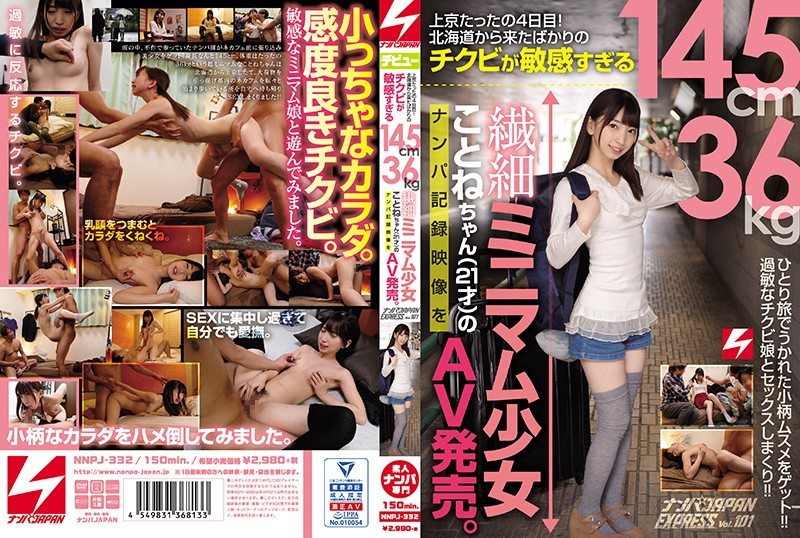 NNPJ-332 Only The 4th Day In Tokyo! 14kcm 36kg Delicate Minimal Girl That Is Just Too Sensitive From Hokkaido Is Too Sensitive AV Release Of The Nanpa Recorded Image Of The Girl Ne-chan (21 Years Old). Nampa Japan EXPRESS Vol.101