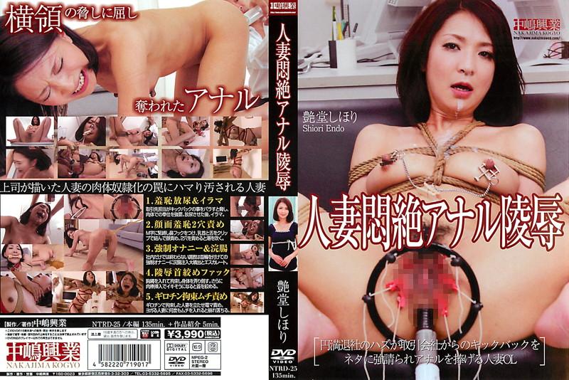 Anus movie of teen age boys gay max cj 2