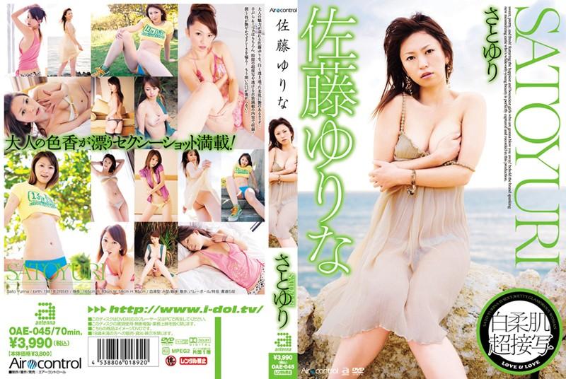 OAE-045 Yuri Sato – Satou Yurina