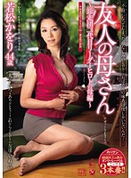 OBA-032 Wakamatsu Kawori - Mother Hen Of The Second Generation Leader Hiroto Propelled Dan Chin-mother Of A Friend