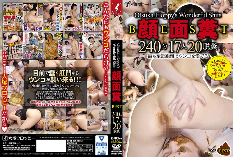 OFBT-001 Otsuka Floppy's Wonderful Shits Facial Shit