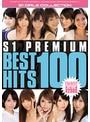 S1 PREMIUM BEST HITS 100