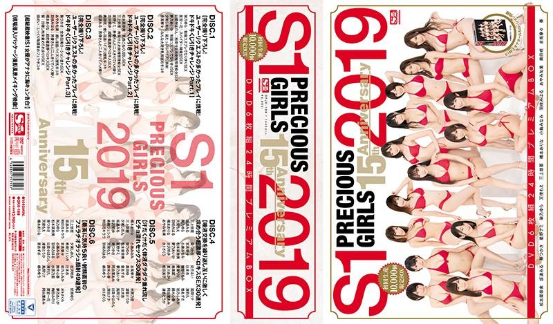 [OFJE-188] 初回生産10,000個限定BOX S1 PRECIOUS GIRLS 2019 15th Anniversary DVD6枚組24時間プレミアムBOX