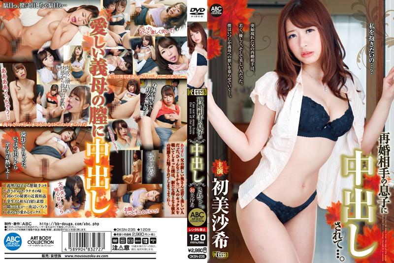 OKSN-235 It Is Cum Son Of Remarriage Opponent ....Saki Hatsumi