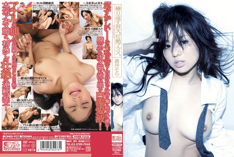 ONED-927 Barely Repeat Ascension Acme Sublime. Sora Aoi