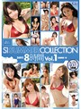 S1 SUMMER COLLECTION 8時間 Vol.1