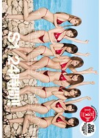 S1 PRECIOUS GIRLS 2014 S1 24時間!!