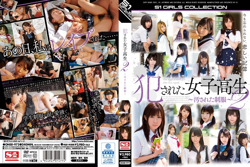 ONSD-972 I Fucked A School Girls 2 To Soiled Uniforms -