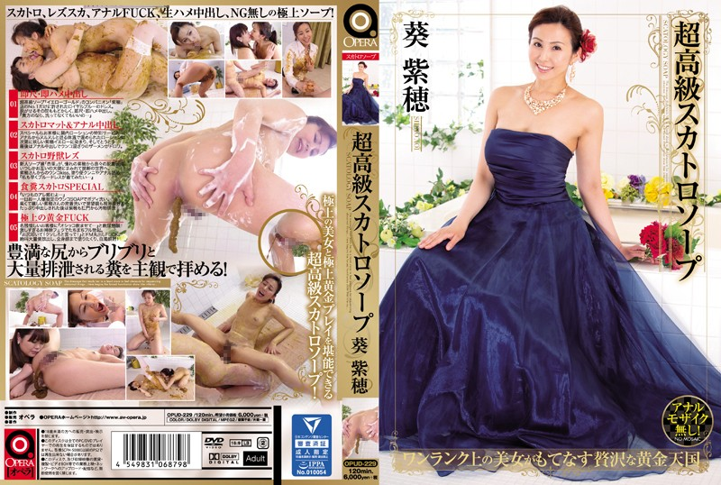 OPUD-229 Ultra-luxury Scat Soap Aoi MurasakiMinoru