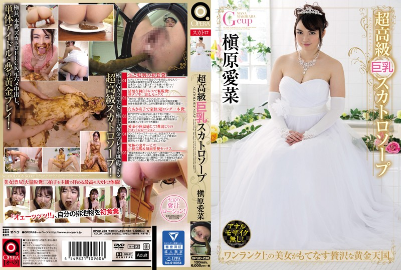 OPUD-238 Ultra-luxury Busty Scat Soap Makihara Aina