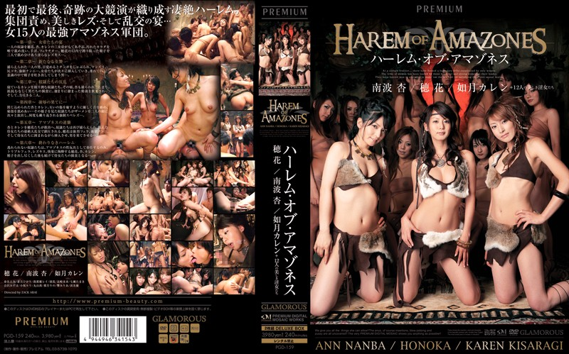 PGD-159 Harem Of Amazones