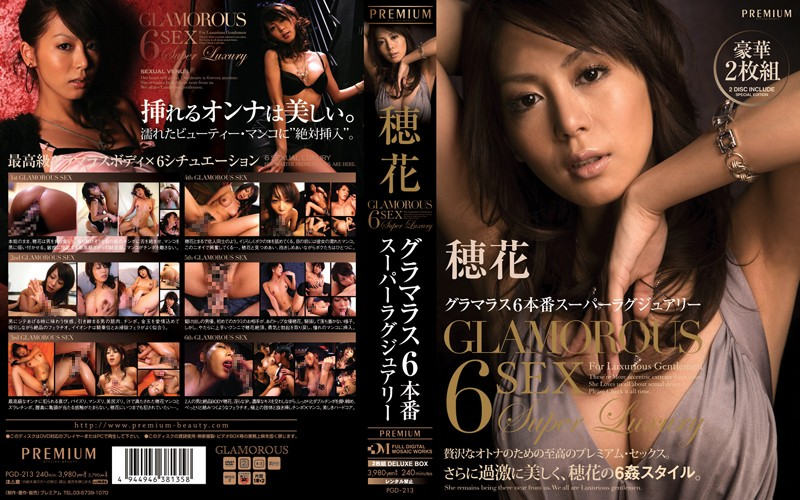 PGD-213 Super Luxury 6 Honoka Glamorous Production