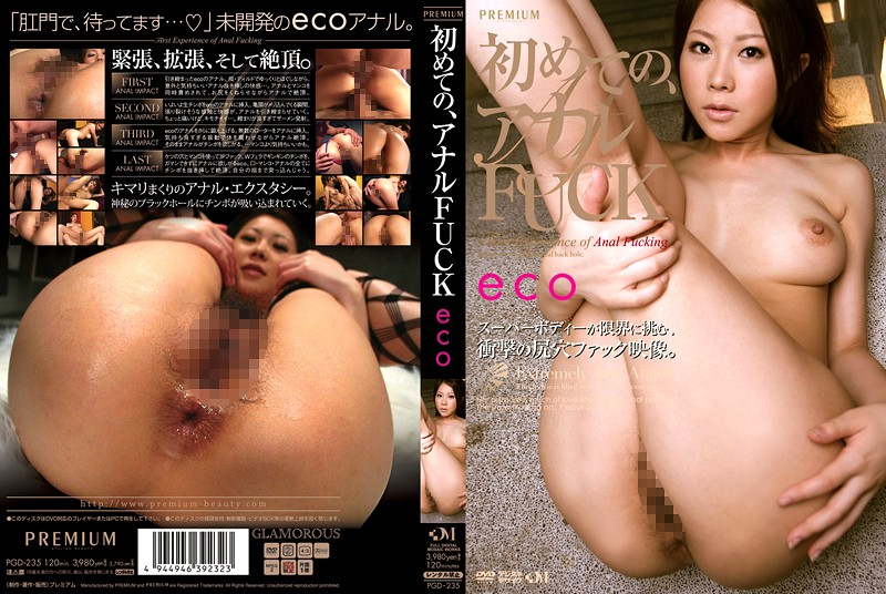 PGD-235 The First Time Anal FUCK Eco