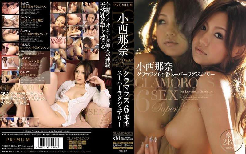 PGD-316 Super Luxury 6 Production Glamorous Nana Konishi