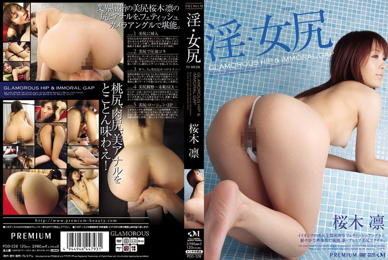 PGD-328 Rin Sakuragi-ass Woman Slutty