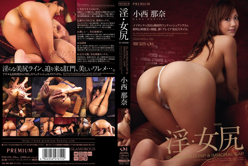PGD-376 Nana Konishi Ass Woman- Slutty