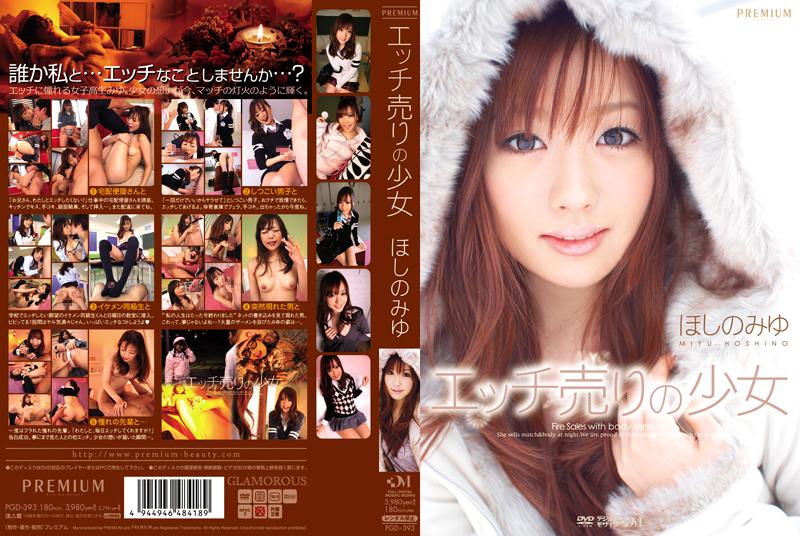 PGD-393 Miyu Hoshino Girl Selling Sex