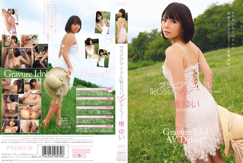 PGD-549 Shyness Debut AV Idol Yui Camellia