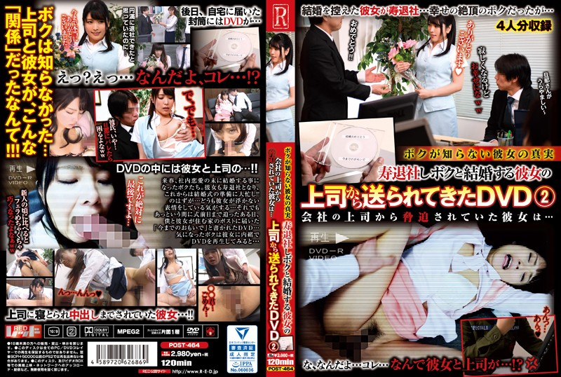 POST-464 I Do Not Know Her True Truth Life Has Been Threatened By The Boss Of DVD 2 Company Sent From Her Boss Who Leaves The Company And Marries Me ... (Reddo) 2018-10-25