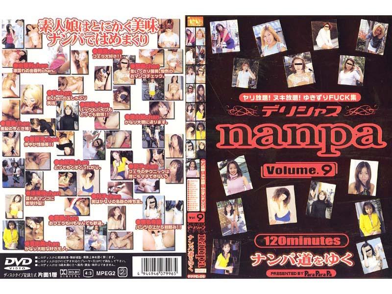 PPPD-009 Volume.9 Road That Passes Through The Delicious Nanpa Nampa