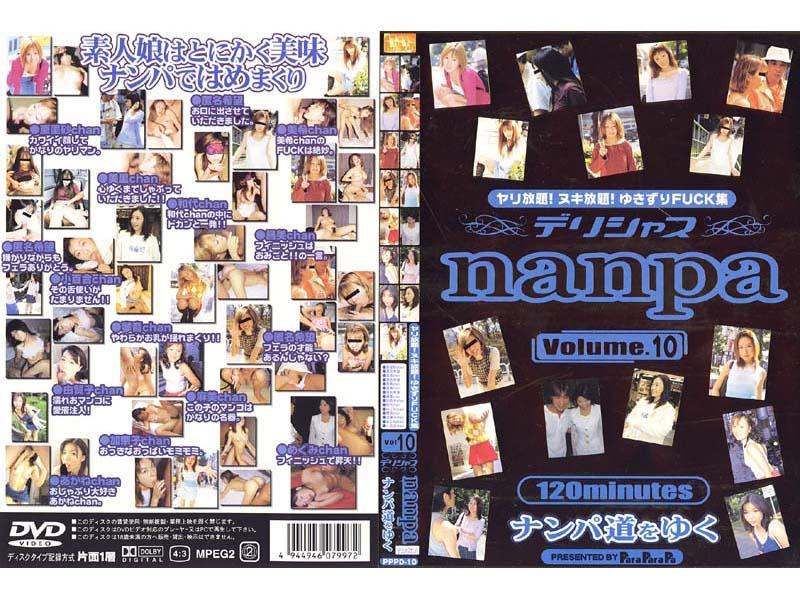 PPPD-010 Volume.10 Road That Passes Through The Delicious Nanpa Nampa