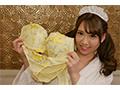 おかえりなさいませ御主人様 秒で即ハメしちゃうアキバで人気のHcup巨乳メイド 香坂紗梨  No.2