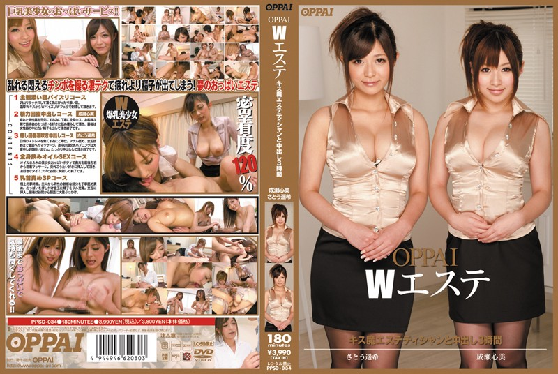 PPSD-034 3 hours estheticians and cum 魔 OPPAI W Esutekisu (Oppai) 2012-08-19
