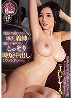 PRED-323 I'm Secretly Vaginal Cum Shot In The Absence Of My Sister-in-law And My Wife Who Have Too Strong Libido … JULIA