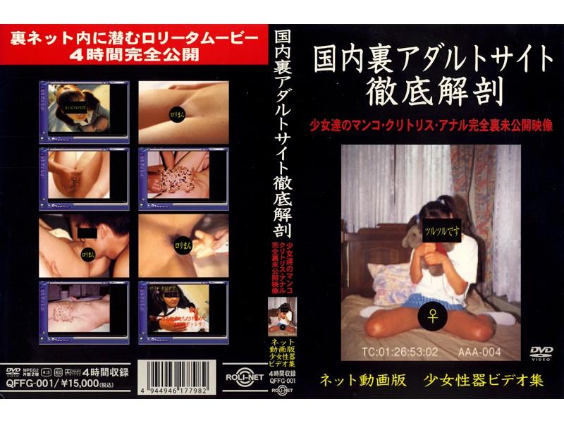 001 thorough back momo sakura qffg
