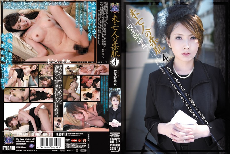 RBD-312 Yui Hatano 4 Soft Fair Skin Of Widow