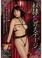 RBD-914 Slave Color Stage 42 Shinsaki Sorrow