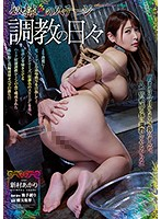 RBD-975 He-colored Stage Training Days Akari Niimura