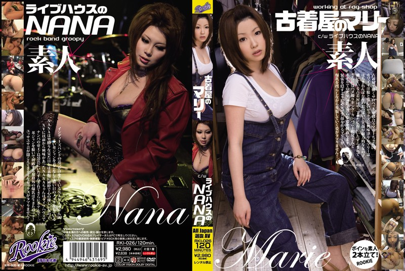 RKI-026 NANA Of Marie C / W Live House Of A Vintage Clothing Store (Rookie) 2009-06-19