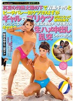 SET-019二宮ナナ 桜井あゆ⭐(馬賽克破壞)モザイク破壊版