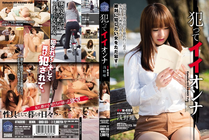 SHKD-555 Iion'na Asano I Only Prisoners