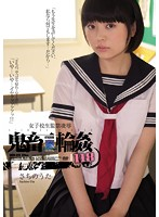 SHKD-678 School Girls Confinement Rape Devil Gangbang 118 Sachi Song Of