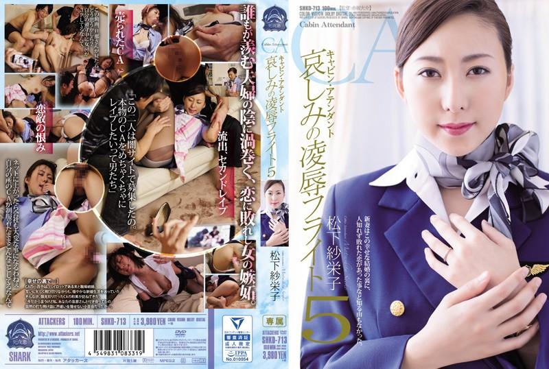 SHKD-713 Cabin Attendant Sorrow Of Humiliation Flight 5 Matsushita Saeko