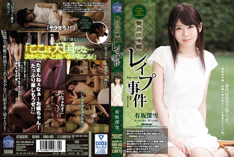 SHKD-803 Mr. Akasaka Deep Snow Assassin Daughter Rape Case