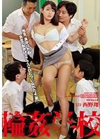[SHKD-810] Gangbang School Sho Nishino