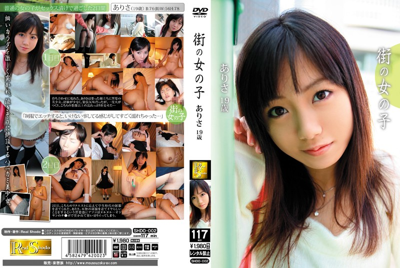 SHOD-002 Town girl Arisa 19 years old [bookstore]