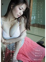 SMT-002 Aino Yuna - Lowest Spree Feel Embraced By Men Other Than Her Husband