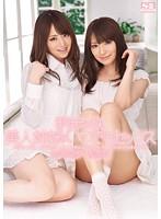 明歩と咲 美人姉妹といつでもセックス 吉沢明歩 香西咲 SNIS-002画像