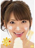 精子ちょうだい 香西咲 SNIS-033画像