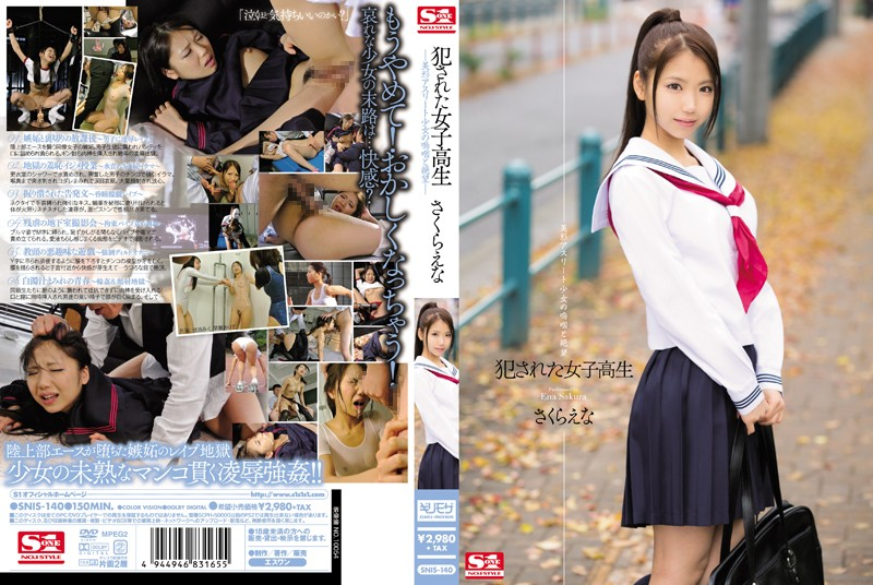 SNIS-140 Sakuraena Despair And Weeping Of School Girls Athlete Filled With Beautiful Girl Who Committed