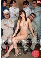 あなたの職場で撮影します。 瑠川リナ SNIS-154画像