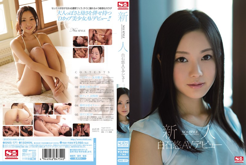 SNIS-171 Rookie NO.1STYLE Yu Shiraishi AV Debut